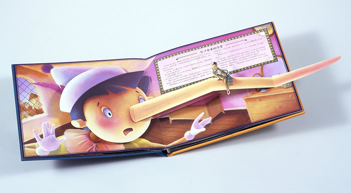 仕掛け絵本 ピノキオ